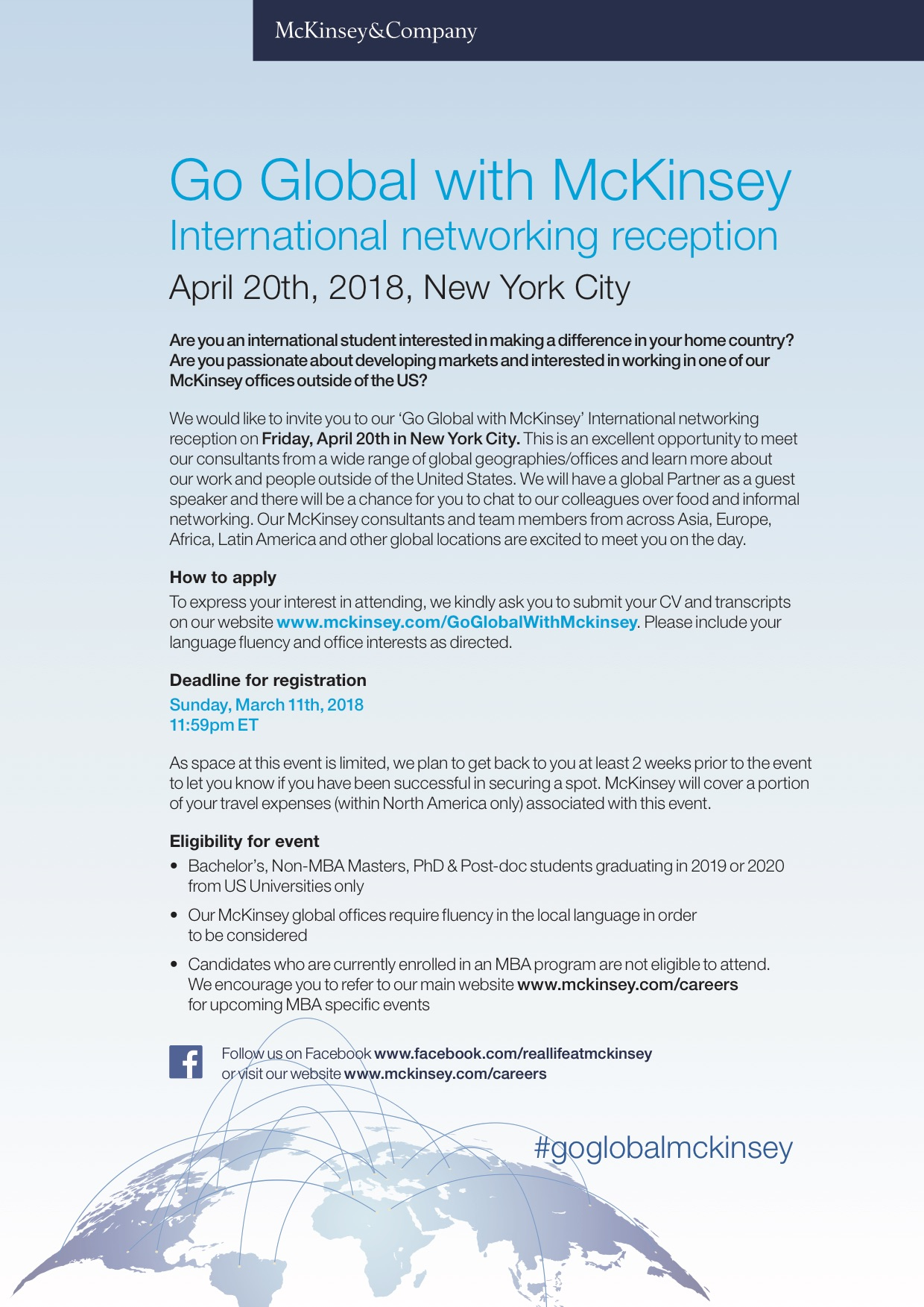 Go Global with McKinsey: International Networking Reception