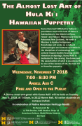 The Almost Lost Art of Hula Kiʻi - Hawaiian Puppetry